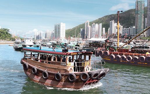 The Ap Lei Chau Experience