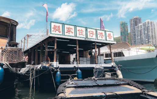 Family Staycation – The Ap Lei Chau Experience